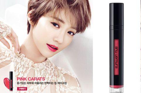 Lip, Eye, Hairstyle, Skin, Eyebrow, Eyelash, Style, Beauty, Bangs, Tints and shades,