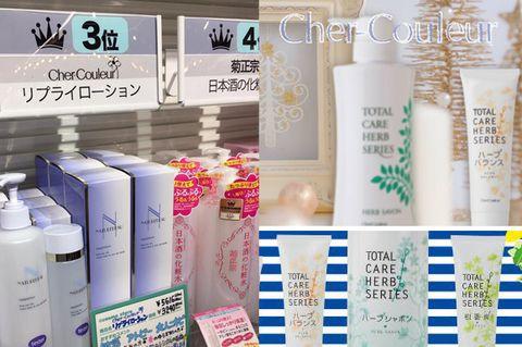 Liquid, Plastic bottle, Lavender, Cosmetics, Skin care, Peach, Plastic, Personal care, Advertising, Cylinder,