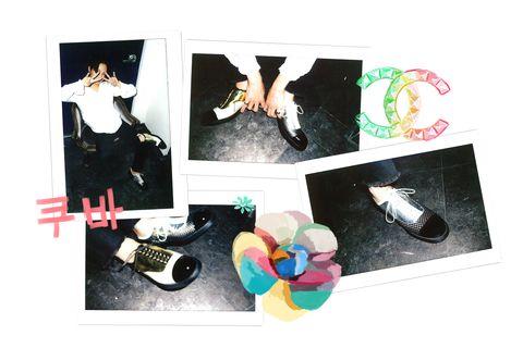 Graphic design, Outdoor shoe, Walking shoe, Collage,
