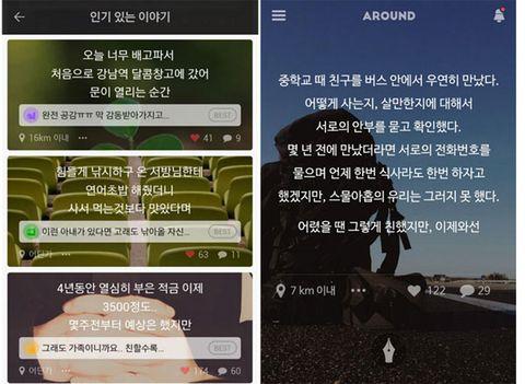 Text, Screenshot, Aircraft,