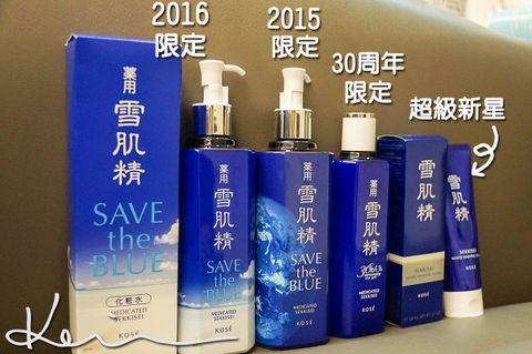 Liquid, Fluid, Blue, Cosmetics, Majorelle blue, Tints and shades, Beauty, Purple, Electric blue, Azure,