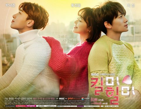 Head, Human, Mouth, Hairstyle, Sleeve, Chin, Youth, Poster, Movie, Sweater,