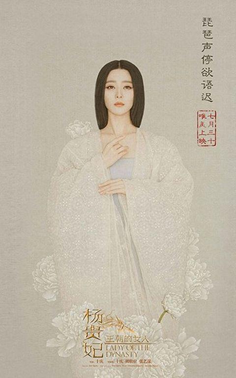 Sleeve, Veil, Dress, Bridal veil, Wedding dress, Embellishment, Gown, Long hair, Bridal clothing, Tradition,