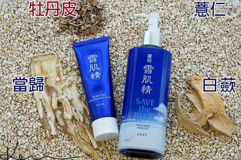 Fluid, Blue, Liquid, Product, Majorelle blue, Electric blue, Azure, Cobalt blue, Beige, Plastic bottle,