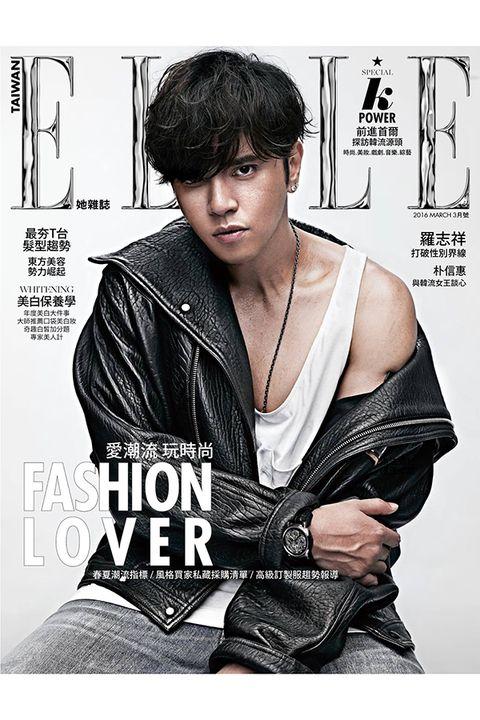 Jacket, Style, Black hair, Jewellery, Fashion model, Leather, Bangs, Necklace, Model, Leather jacket,