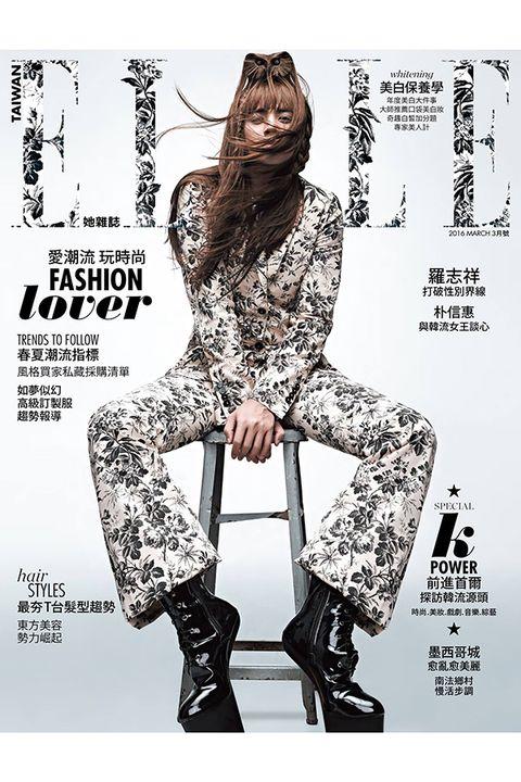 Sleeve, Style, Knee, Font, Sitting, Monochrome, Street fashion, Black-and-white, Fashion model, Monochrome photography,
