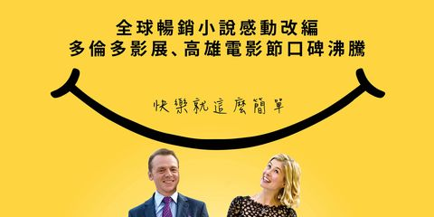 Yellow, Text, Dress, Formal wear, Advertising, Font, Poster, One-piece garment, Tie, White-collar worker,