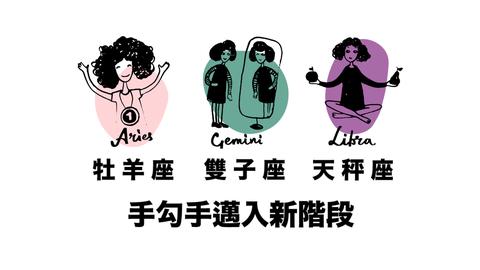 Font, Illustration, Graphic design, Black hair,