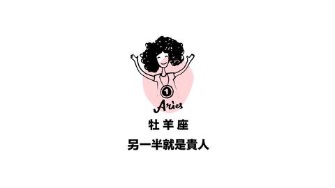 Text, Cartoon, Font, Logo, Graphics, Illustration, Smile,