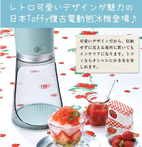 Blender, Kitchen appliance, Food, Small appliance, Strawberry, Mixer, Plant, Fruit, Strawberries, Drink,
