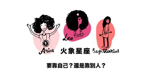 Text, Cartoon, Font, Illustration, Logo, Graphics, Graphic design, Black hair, Art,