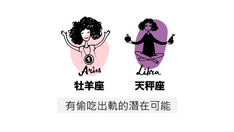 Text, Font, Logo, Illustration, Graphics,
