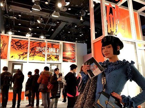 Exhibition, Costume, Light fixture,