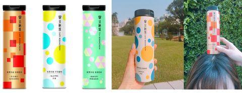 Product, Water bottle, Bottle, Drink, Sports drink,