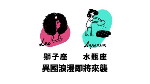 Font, Graphic design, Graphics, Logo, Illustration, Black hair,