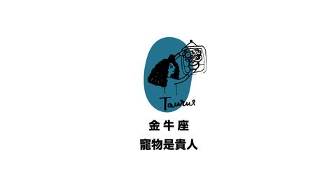 Logo, Font, Turquoise, Graphics, Graphic design, Illustration, Artwork, Brand,