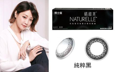 Skin, Nose, Fashion accessory, Jewellery, Neck, Diamond, Ear, Bangle, Ring, Metal,