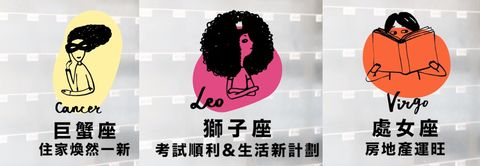 Hairstyle, Font, Pink, Graphic design, Afro, Graphics, Logo,