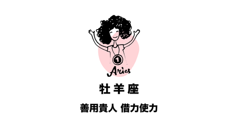 Text, Font, Logo, Graphics, Illustration,