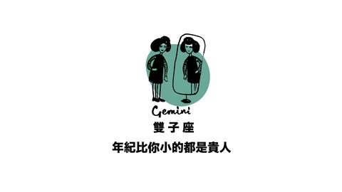 Text, Logo, Font, Footwear, Graphics, Shoe, Illustration,