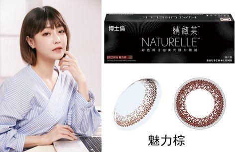 Nose, Product, Skin, Neck, Fashion accessory, Arm, Ear, Jewellery, Bangle, Black hair,