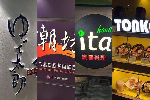 Advertising, Graphics, Graphic design, Poster, Comfort food, Brand, Recipe, Banner,