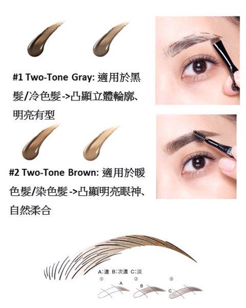 Brown, Eyebrow, Eyelash, Iris, Organ, Ingredient, Photography, Makeover, Natural foods, Eye shadow,