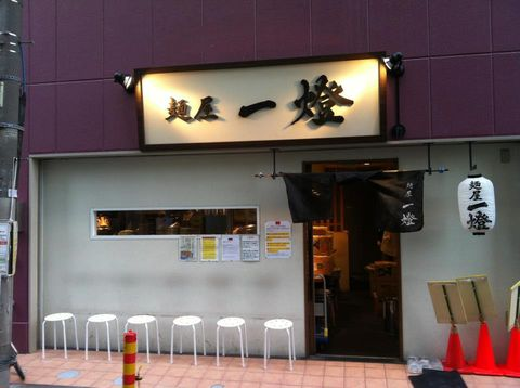 Picture frame, Restaurant, Invertebrate, Stool,
