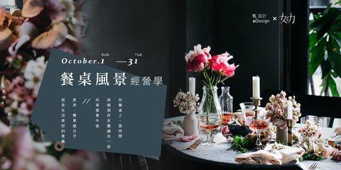 Flower, Floristry, Flower Arranging, Centrepiece, Plant, Floral design, Event, Room, Photography, Brunch,