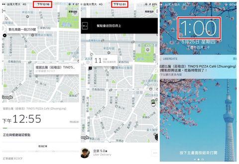 Map, Text, Line, Urban design, Plan, Font, Diagram, World, Parallel, Land lot,