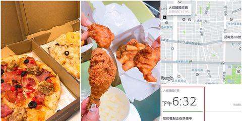 Food, Dish, Cuisine, Meal, Ingredient, Brunch, Junk food, Fried food, Comfort food, Recipe,