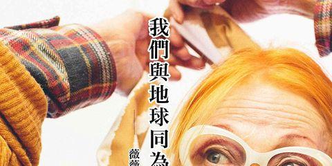 Eyewear, Vision care, Glasses, Skin, Chin, Forehead, Eyebrow, Cool, Wrist, Wrinkle,