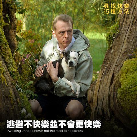 Human, Dog breed, Dog, Carnivore, Companion dog, Trunk, Canidae, Puppy, Toy dog, Photo caption,