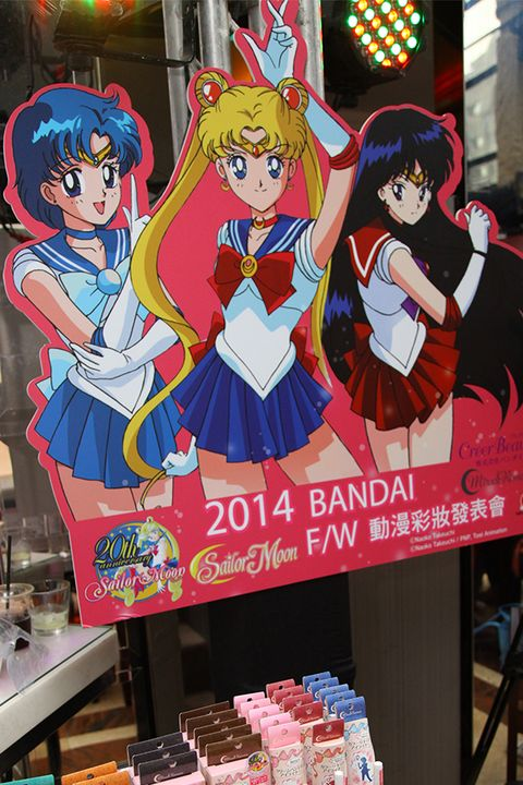 Cartoon, Anime, Hime cut, Animation, Costume, Fictional character, Bangs, Advertising, Illustration, Trade,
