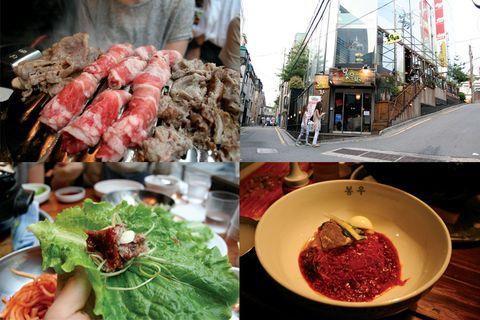 Food, Cuisine, Leaf, Dish, Ingredient, Condiment, Recipe, Ostrich meat, Garnish, Leaf vegetable,