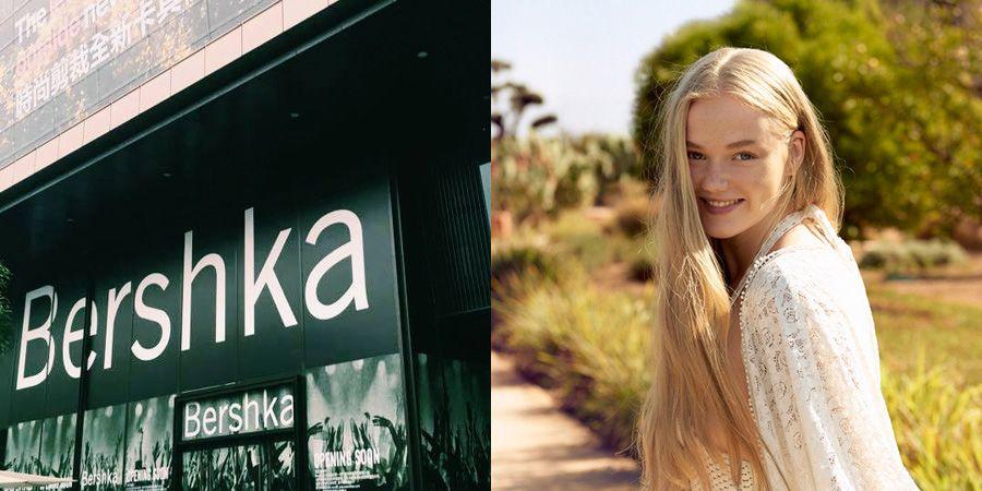 Bershka台灣預計秋季開店ZARA另一平價時尚姊妹牌駐進ATT 4 FUN