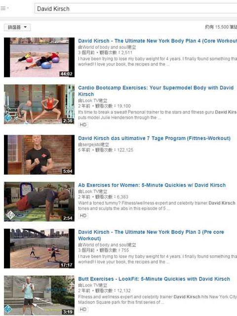 Human, Human body, Screenshot, Web page,