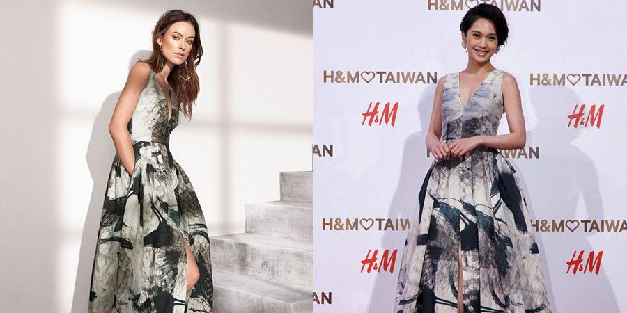 環保更時尚!女星也搶穿的H&M限量環保系列服飾今年台灣買得到