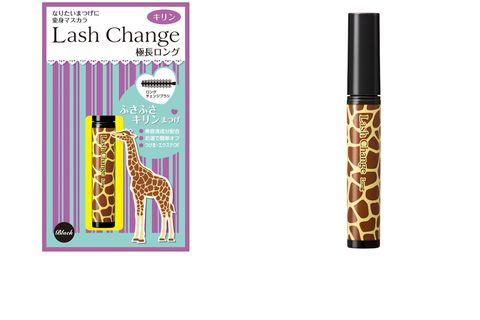 Giraffe, Brown, Giraffidae, Pink, Purple, Violet, Magenta, Pattern, Lavender, Liver,