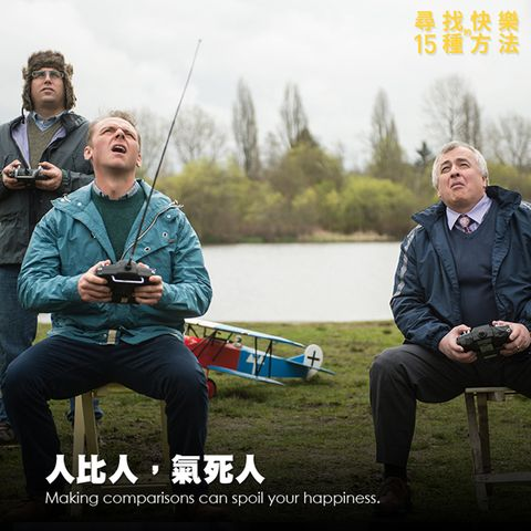 Sitting, People in nature, Fishing rod, Fishing, Angling, Recreational fishing, Aircraft, Musical instrument accessory, Fisherman, Radio-controlled aircraft,