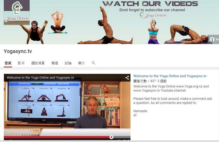 做瑜珈不用出門!10個必追蹤的瑜珈Youtube頻道