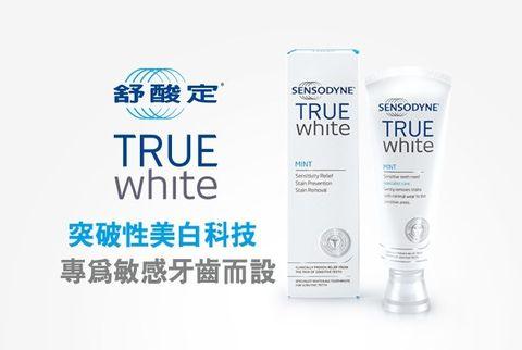 Text, Font, Logo, Aqua, Azure, Brand, Advertising, Cylinder, Skin care, Cosmetics,