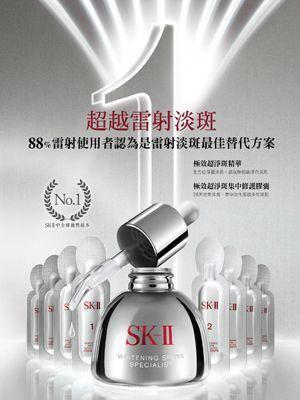 Liquid, Product, Fluid, Bottle, Cosmetics, Beauty, Tints and shades, Bottle cap, Plastic bottle, Chemical compound,