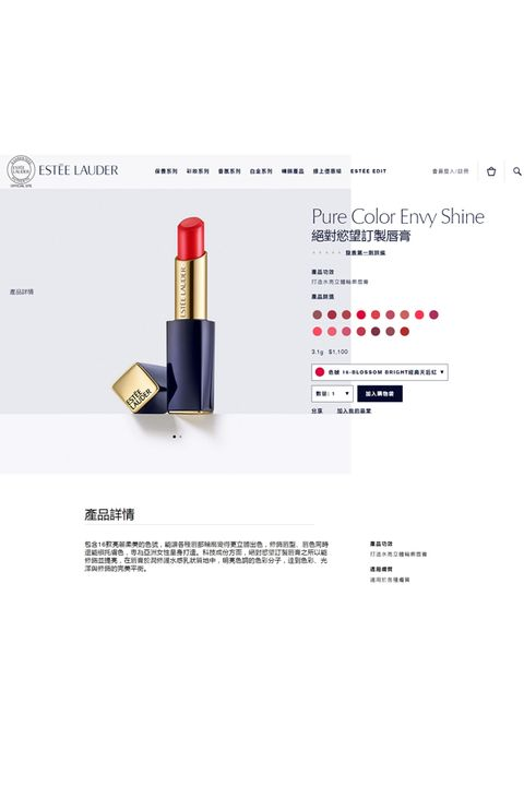 Tobacco products, Lipstick, Coquelicot, Cylinder, Tobacco,