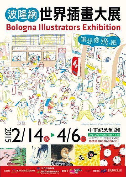Text, Font, Poster, Illustration, Graphic design, Graphics, Advertising, Publication, Fiction,