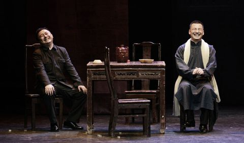 Human body, Sitting, Furniture, Table, Suit trousers, Conversation, Drama, Scene, Tie, Acting,