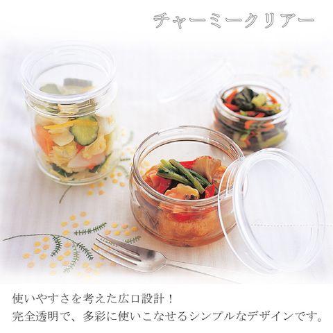 Food, Produce, Mason jar, Food storage containers, Ingredient, Dishware, Pickling, Home accessories, Preserved food, Serveware,