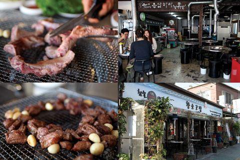 Food, Cuisine, Ingredient, Cooking, Dish, Recipe, Meat, Roasting, Churrasco food, Seafood,