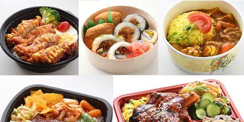 Food, Cuisine, Dish, Ingredient, Meal, Tableware, Recipe, Meat, Prepackaged meal, Lunch,