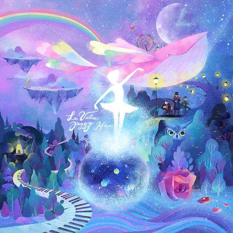 Purple, Art, Astronomical object, Space, Violet, Art paint, Painting, Illustration, Graphics, Rainbow,